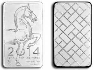 10 oz NTR Horse Silver Bar (New)